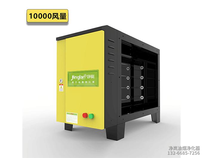 10000风量UV除味设备