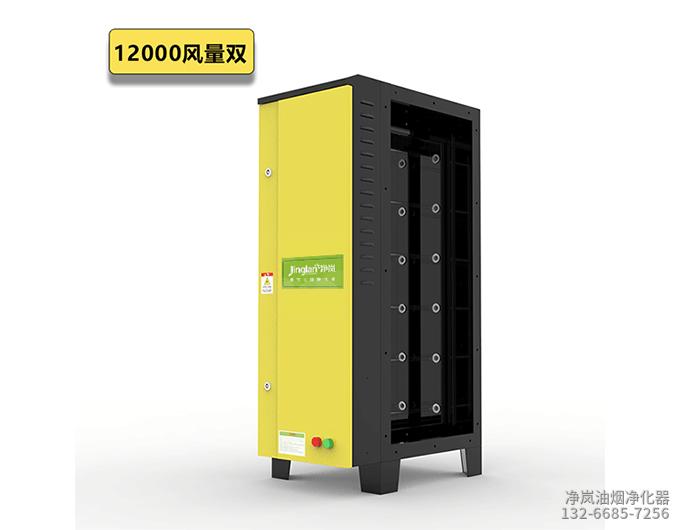 12000风量UV除味设备