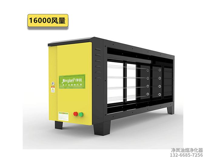 净岚16000风量餐饮UV除味设备