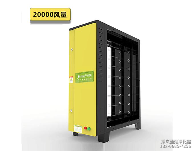 20000风量UV除味设备