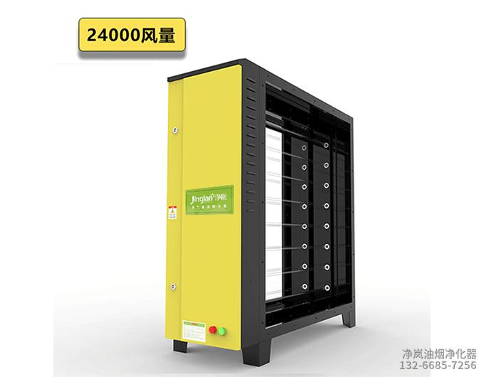 24000风量UV除味设备