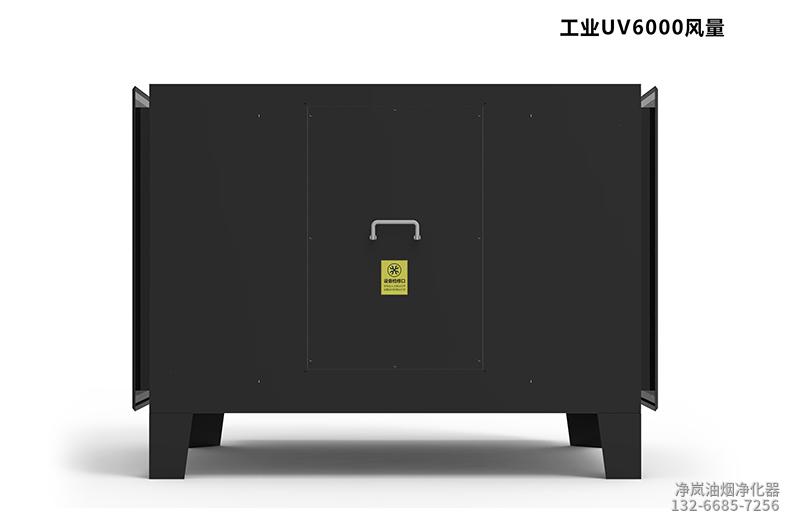 净岚工业UV除味器6000风量