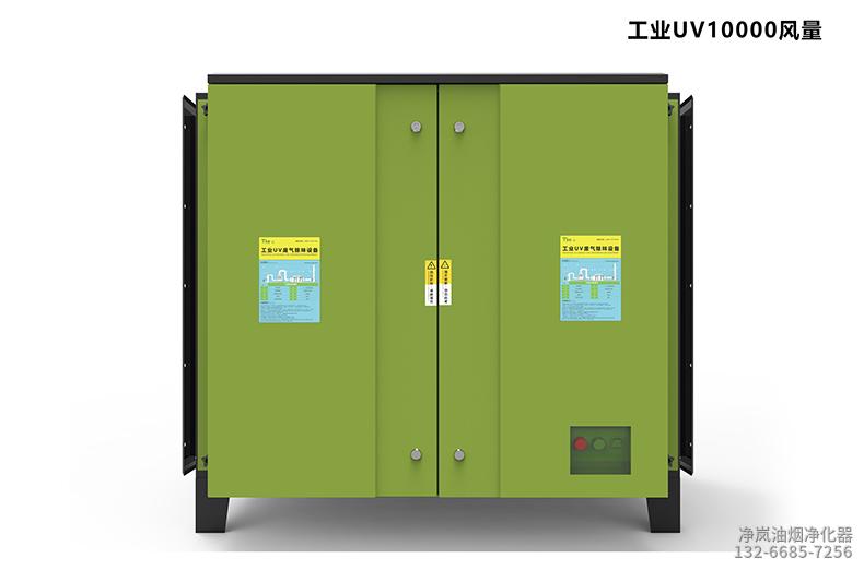 工业UV除味器10000风量