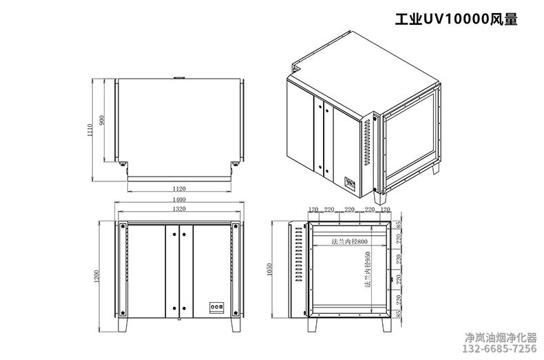 工业UV光解除味设备尺寸