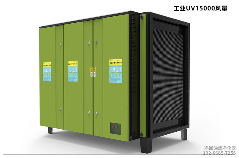 15000风量工业UV除味设备