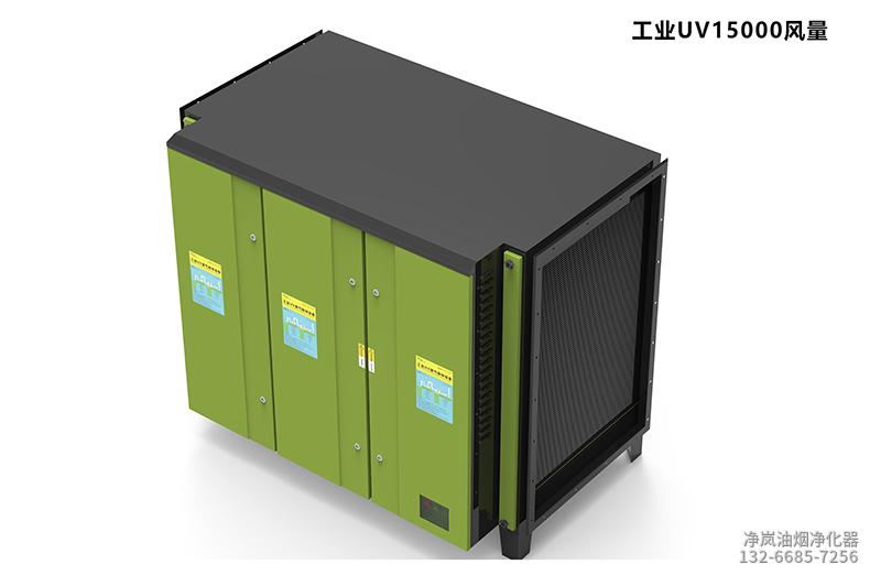 净岚15000风量工业UV除味设备