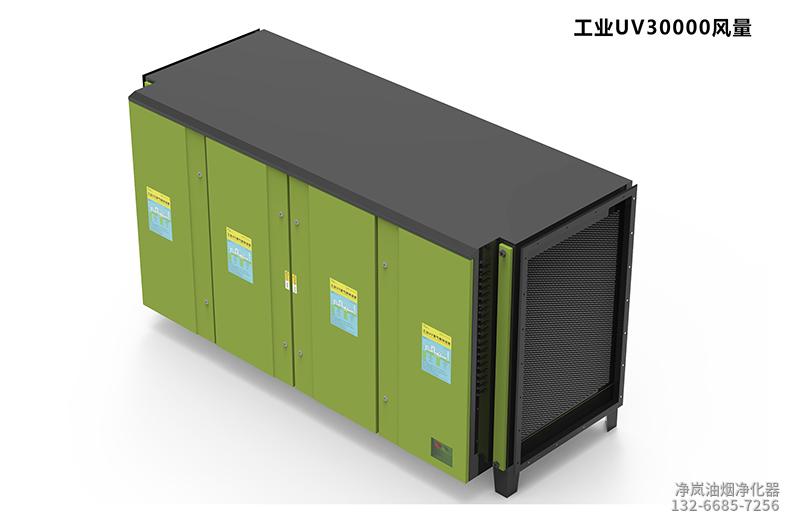 净岚工业UV除味设备30000风量