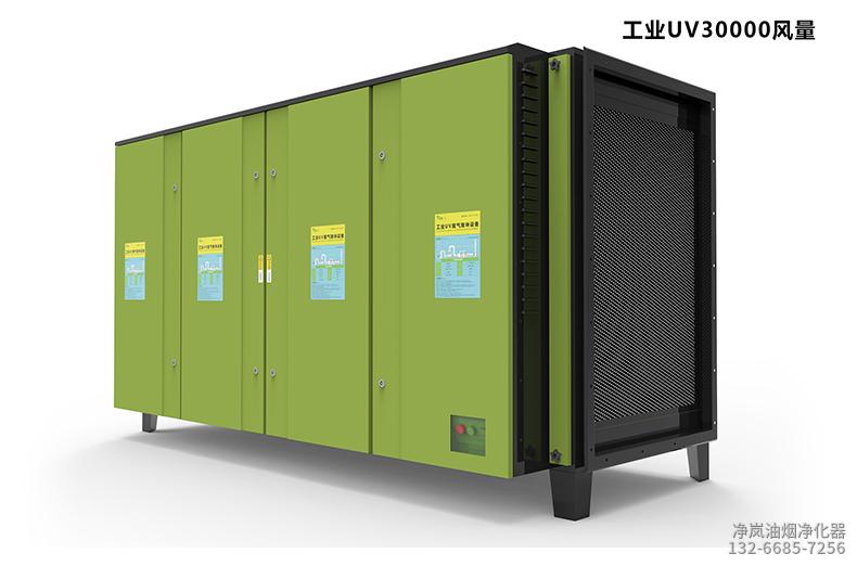 30000风量工业UV除味设备