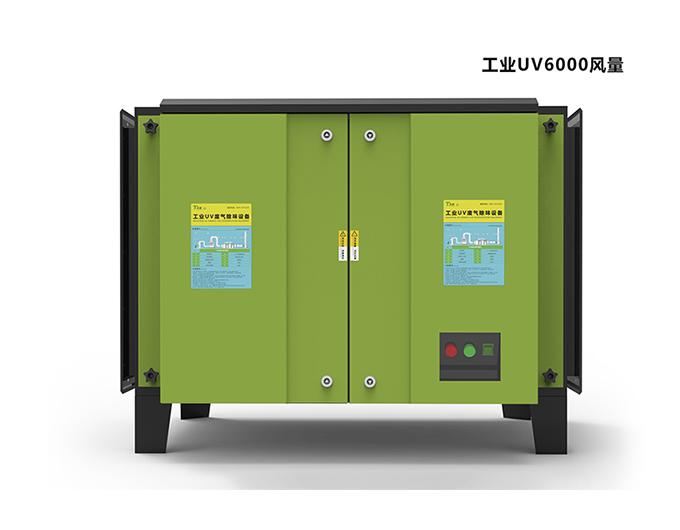 净岚6000风量工业UV除味设备