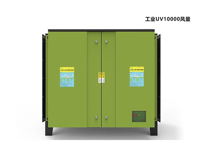 净岚10000风量工业UV除味设备