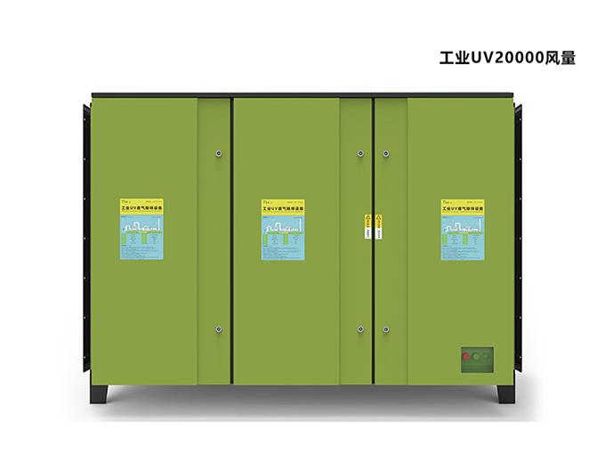 净岚20000风量工业UV除味设备