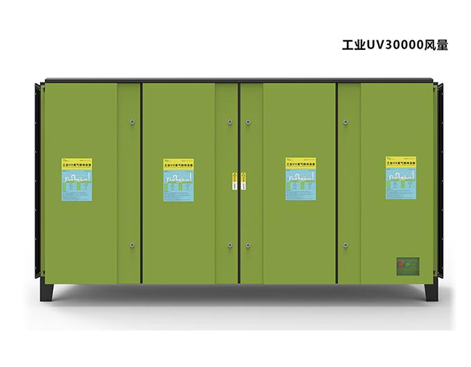 净岚30000风量工业UV除味设备