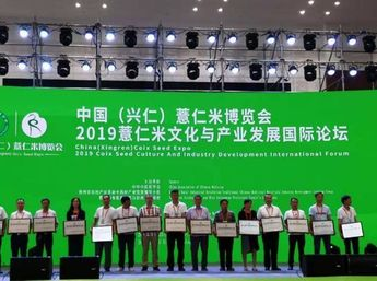 15个县(市)入选贵州省中药材种植大县 抢抓中药发展新机遇 助力脱贫攻坚谋布局