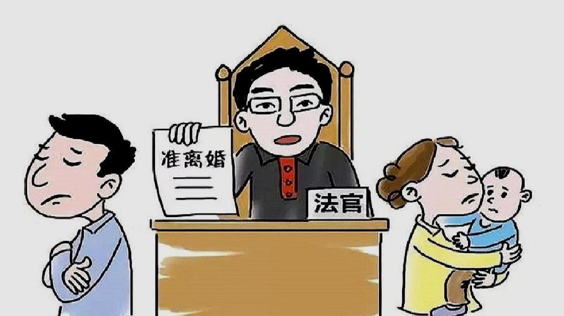离婚后谁继承遗产没有抚养权?