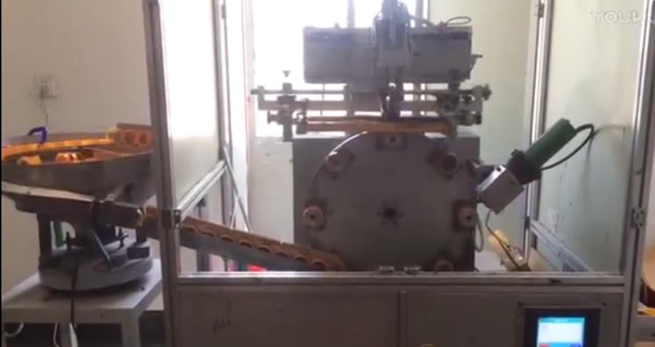 印刷机外壳操作视频