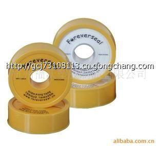 杭州福沃塑胶制品有限公司