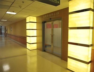 健康体检中心1区