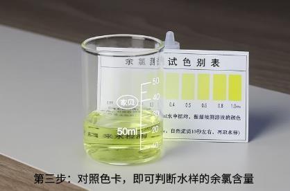 水中余氯含量多少比较安全?自来水可以养鱼吗?
