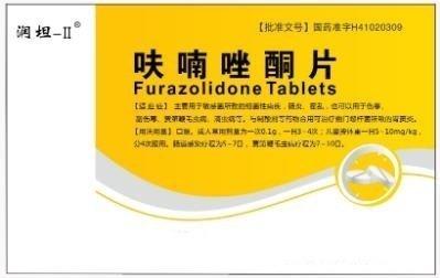 呋喃唑酮片功效与作用 痢特灵(呋喃唑酮片)治疗爱虎肠炎篇