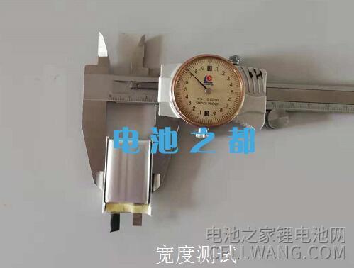 定制的聚合物锂电芯开始宽度测试