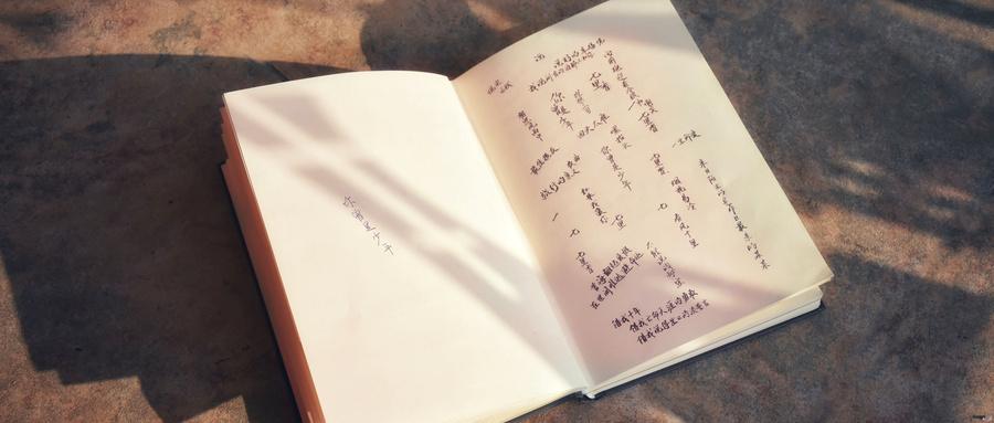 摄图网_500754027_wx_青春文艺歌名手写字(非企业商用)