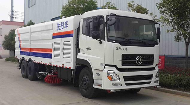 东风天龙22吨洗扫车