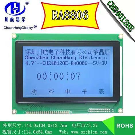 CH240128E