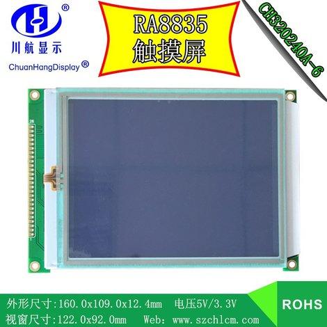 CH320240A-6