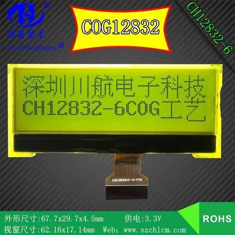 CH12832-6