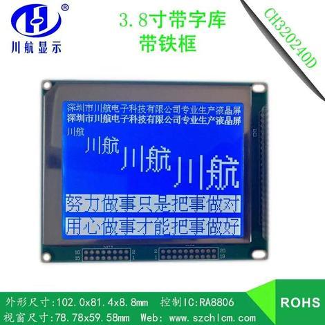 CH320240D