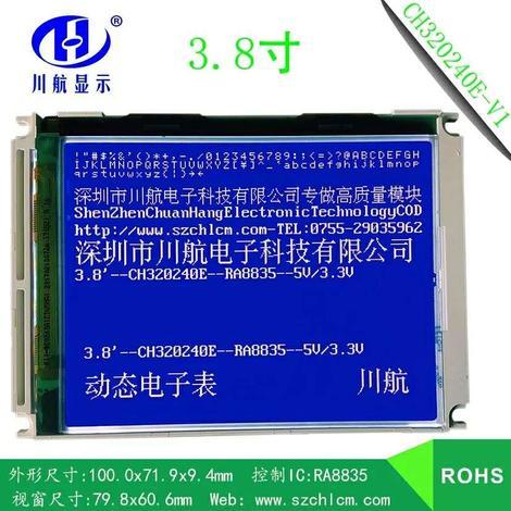 CH320240E-V1