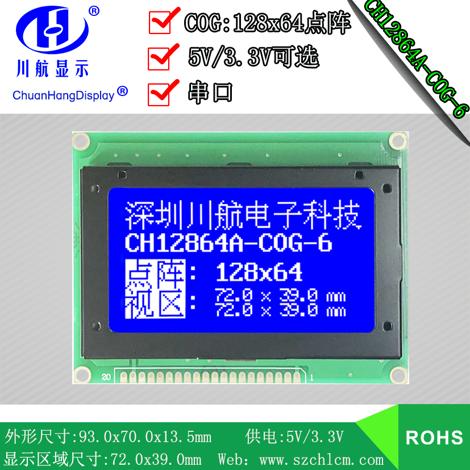 CH12864A-COG-6