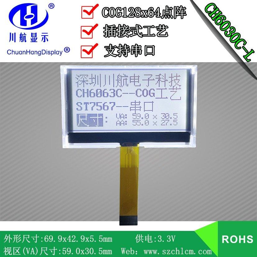 CH6063C-L