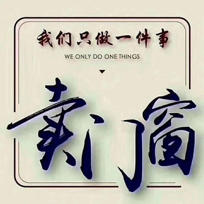 威盾匠心 (4)