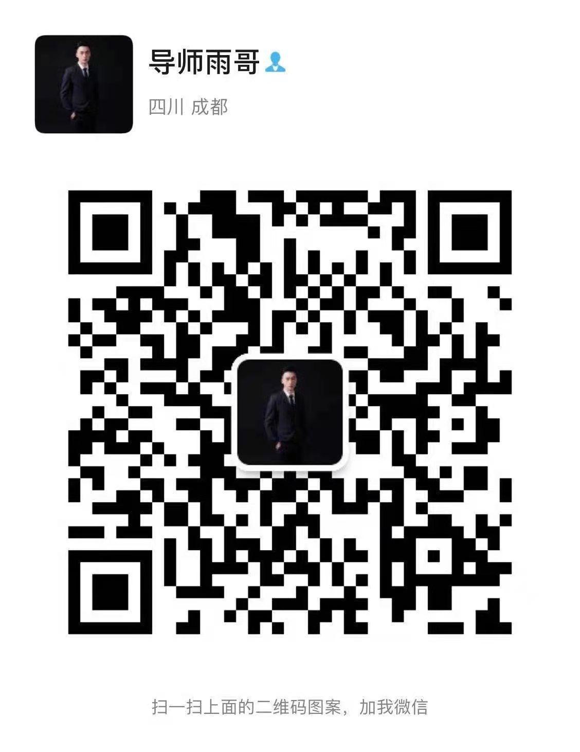 微信图片_20210503170759