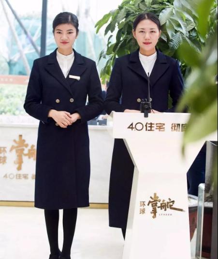 重庆工装定制厂家