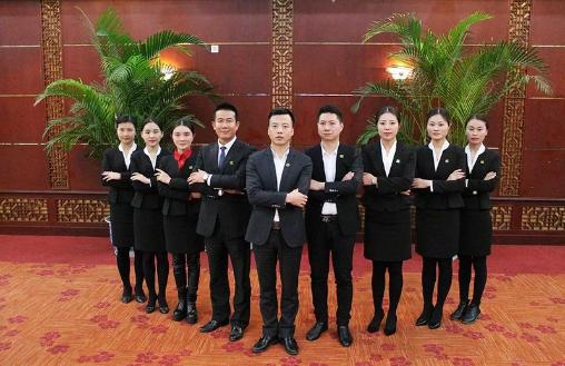 公司年会庆典团体工作服定制