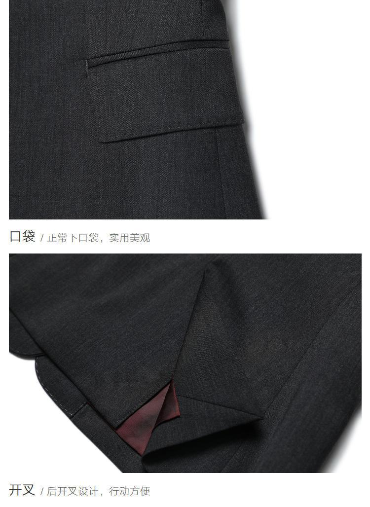 深灰色职业女士西服套装