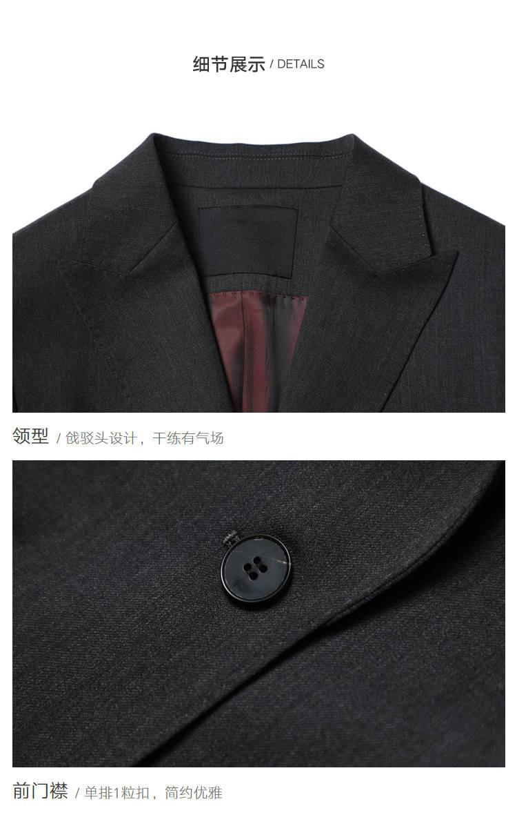 重庆深灰色职业女士西服套装细节展示