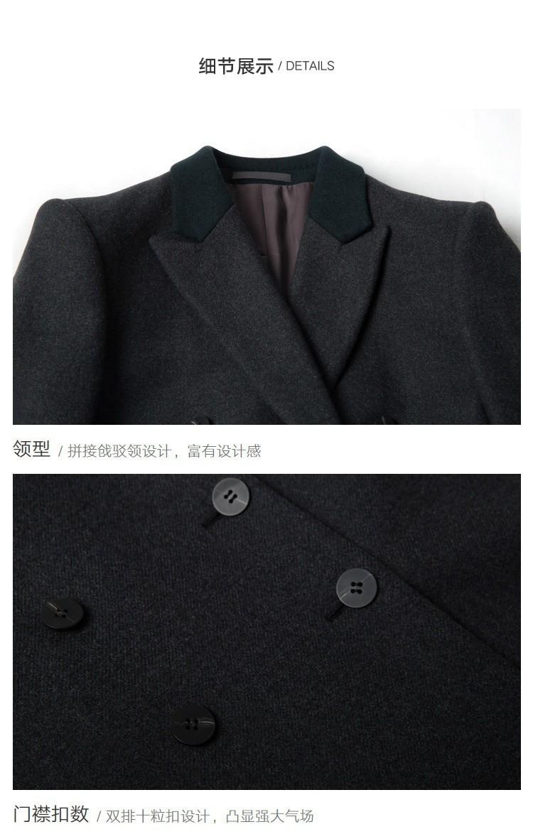 大衣细节展示