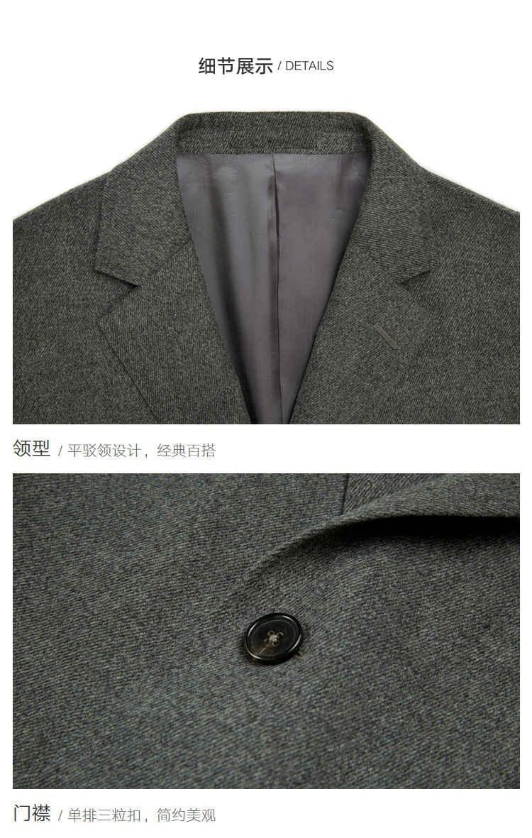 男士商务灰色大衣细节展示