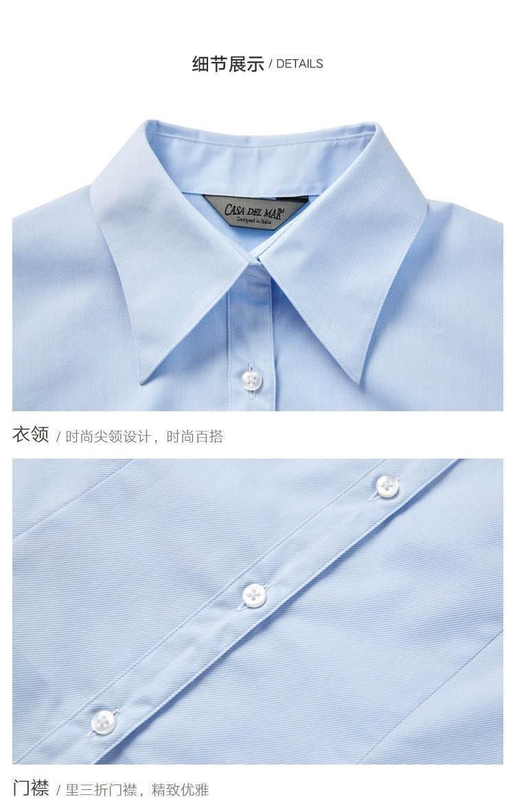 女士蓝色短袖时尚款衬衫