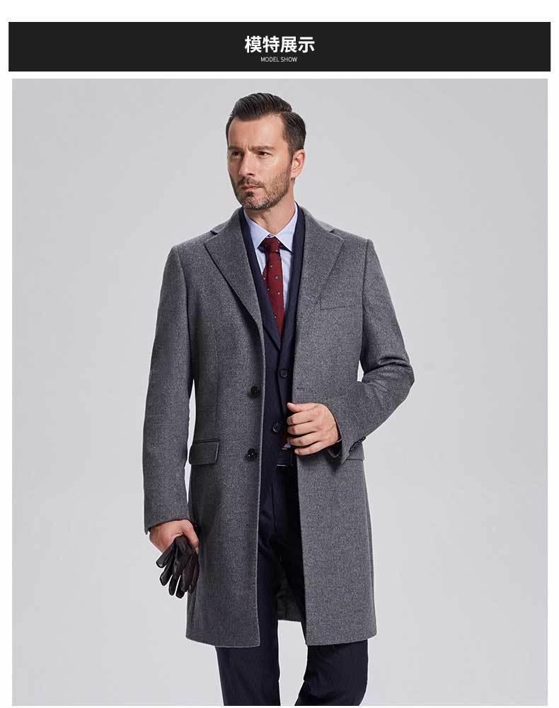 重庆男士灰色羊绒大衣定做