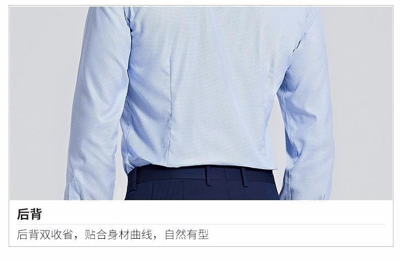 重庆淡蓝色经典商务衬衫定制