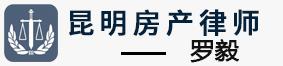 罗毅律师logo