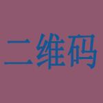 罗毅律师官方微信二维码