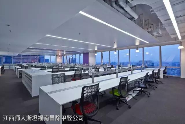 辦公室甲醛污染來源是什么?辦公室除甲醛收費