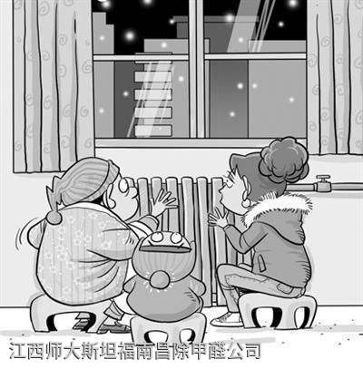 南昌冬季如何改善室內空氣污染?