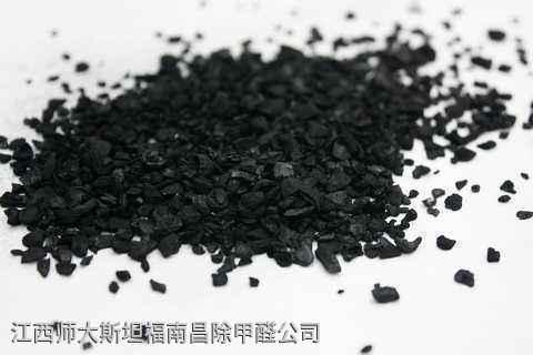 不同活性炭除甲醛效果的比较
