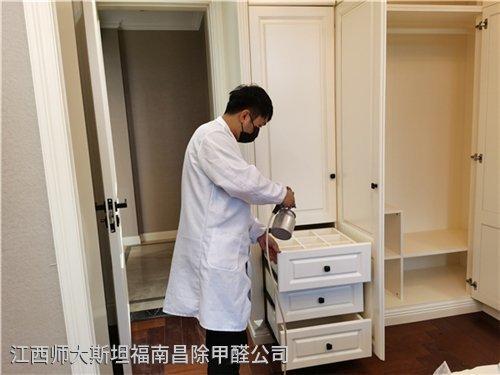 新房使用甲醛清除剂作用怎么样?